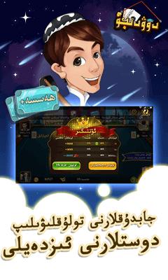 badam oyuni 介绍